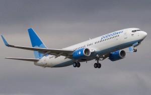 Суд запретил авиакомпании «Победа» взимать плату за дамские сумочки