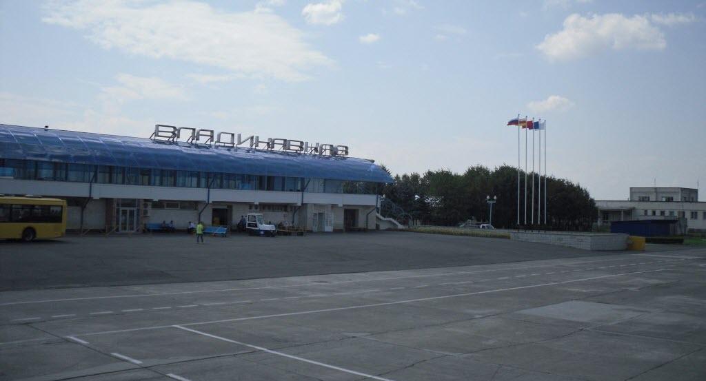 Купить авиабилеты Москва (Внуково) — Владикавказ
