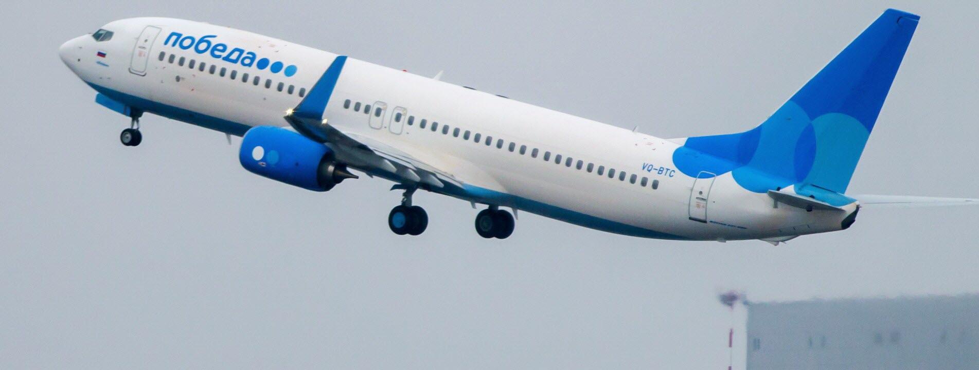 С 1 ноября «Победа» полетит из Красноярска в Екатеринбург