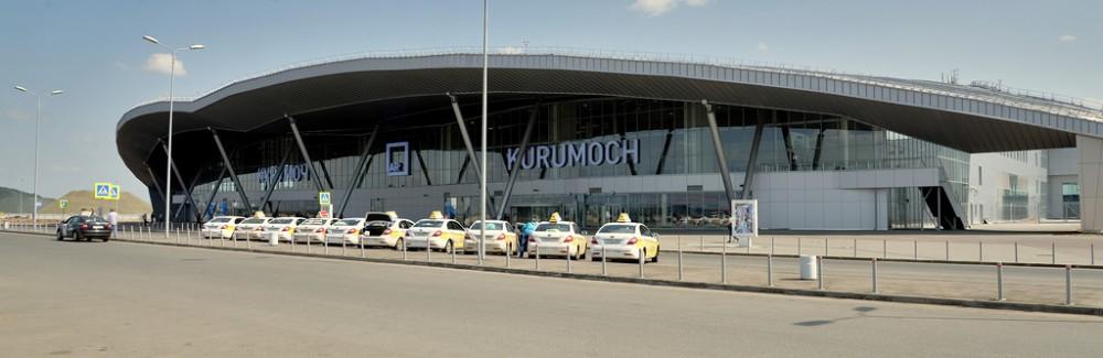 Купить авиабилеты Москва (Внуково) — Самара
