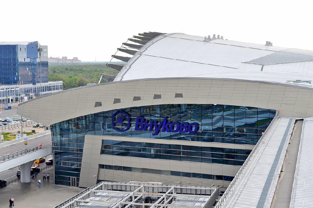 Купить авиабилеты Владикавказ — Москва (Внуково)