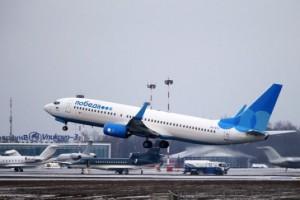 «Победа» объявила о продаже авиабилетов из Москвы в Братиславу и Вену за 999 рублей