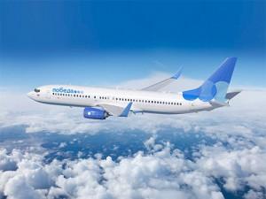 Австрия против продажи «Победой» авиабилетов в Вену