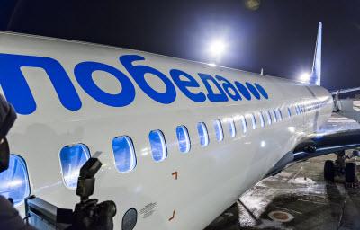 «Победа» открыла продажу авиабилетов в Зальцбург