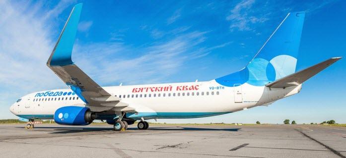 Самолёты «Победы» будут забрендированы «Вятским квасом»