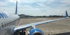 Авиакомпания «Победа» проиграла суд государству