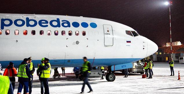 «Победа» добавила рейс из Нижнекамска в Москву
