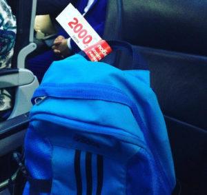 «Победа» отказывается признавать рюкзаки женскими сумочками