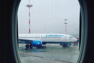 Авиакомпания «Победа» требует с ресурса Travel.ru два миллиона рублей