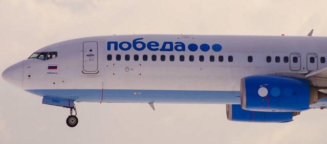 «Победа» просит согласования с Турцией на рейсы в Аланью