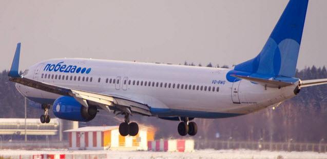 Авиакомпания «Победа» отказывается от полетов в Инсбрук
