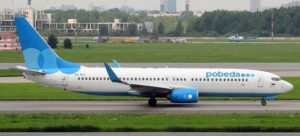 «Победа» не запланировала летних рейсов из Петербурга в Европу