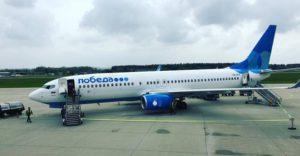«Победой» вновь можно улететь в Цюрих через Мемминген