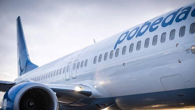 «Победа» не будет перевозить пассажиров на SSJ-100