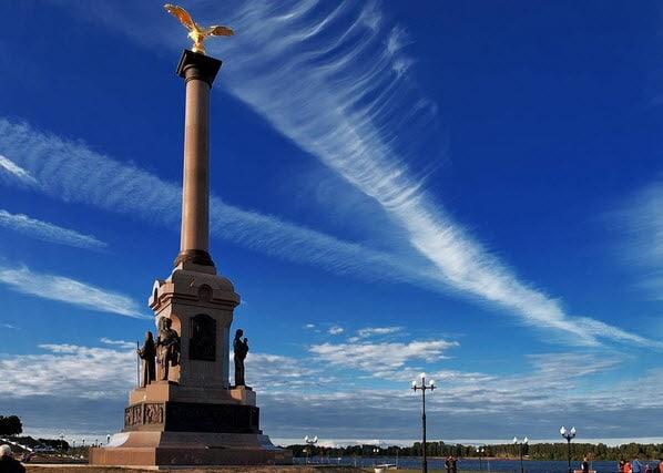 Что посмотреть в Ярославле на выходных