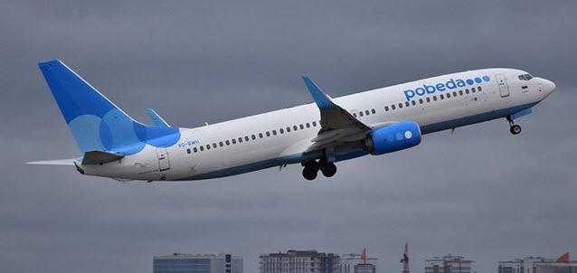 «Победе» разрешено летать в Испанию и отказано в полетах в Болгарию