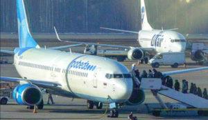 Заведено уголовное дело по факту мошенничества при возврате авиабилетов «Победы»
