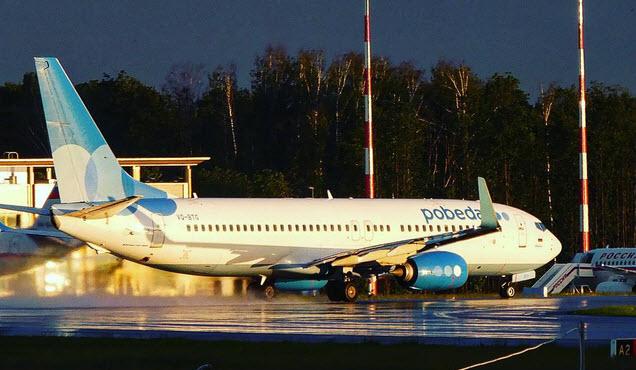 Самолет «Победы» совершил экстренную посадку в Самаре