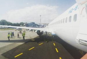 На рейсе Махачкала — Москва закурила пассажирка