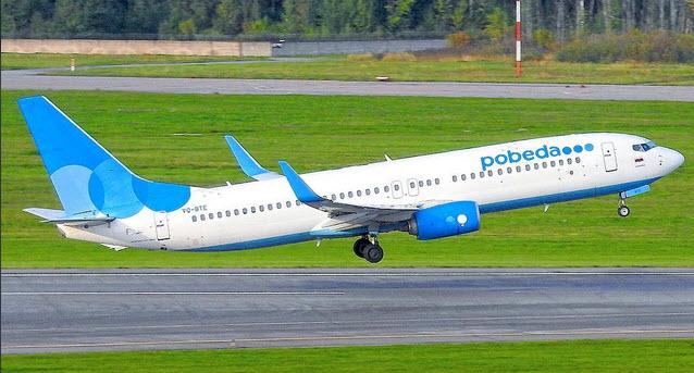 «Победа» продаст 50 тысяч авиабилетов по половинной цене