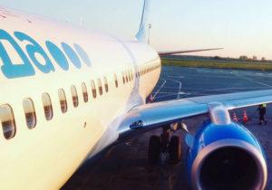 «Победа» меняет расписание полетов из Москвы в Чебоксары