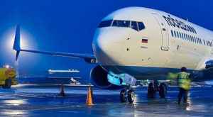 Победа отменила новогодние рейсы из Чебоксар в Москву