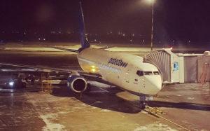 Победа и правительство Бурятии договорились о продолжении полетов