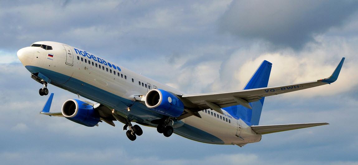 Победа будет совершать больше международных рейсов