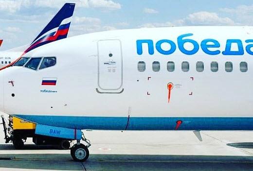Победа будет совершать все рейсы из «Платова» с 8 декабря