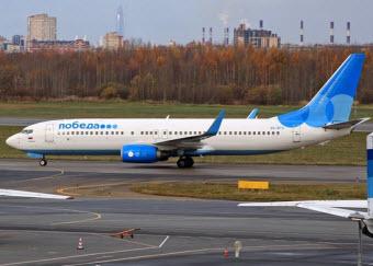 Пассажиры Победы смогут бронировать гостиницу при покупке билета на самолет