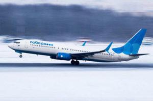 Победа отменила сразу 26 рейсов из Москвы в Ульяновск