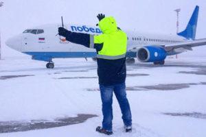 Победа начнет совершать рейсы Москва—Кемерово в апреле