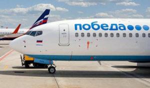 Победа не может начинать полеты в Минск из-за европейских тарифов