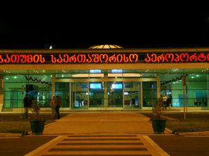 Победа будет совершать рейс Краснодар—Батуми трижды в неделю