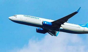 Авиакомпания Победа будет летать из Петербурга в Калининград