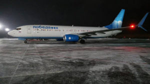 Победа запускает рейс Чебоксары — Сочи