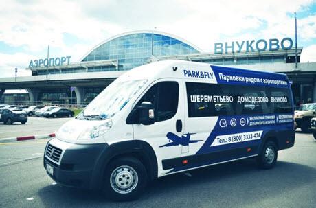 Недорогая парковка рядом с аэропортом Внуково + бесплатный трансфер