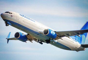 Победа вошла в тройку самых дешевых авиакомпаний
