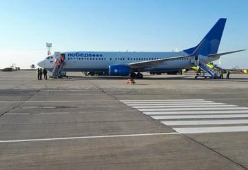 Авиакомпания Победа не полетит в Бордо