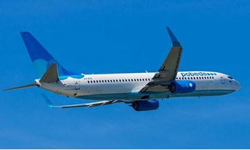 Авиакомпания Победа поддерживает инициативу введения в России «черного списка» пассажиров