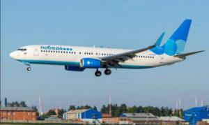 Авиакомпания Победа с октября начнет совершать ежедневные полеты в Томск