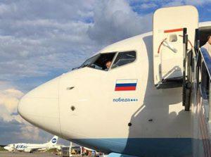 Победа доставит пассажиров из Бегишево в Ижевск