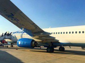 Победа начнёт совершать полёты в Томск
