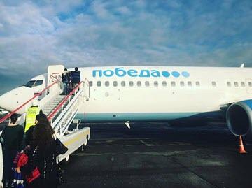Авиакомпания Победа застраховала свои самолёты