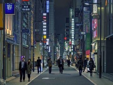 Отзыв туриста о посещении Токио (Япония)