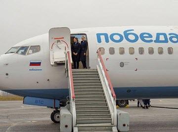 Победа отменила первый рейс из Перми в Тбилиси