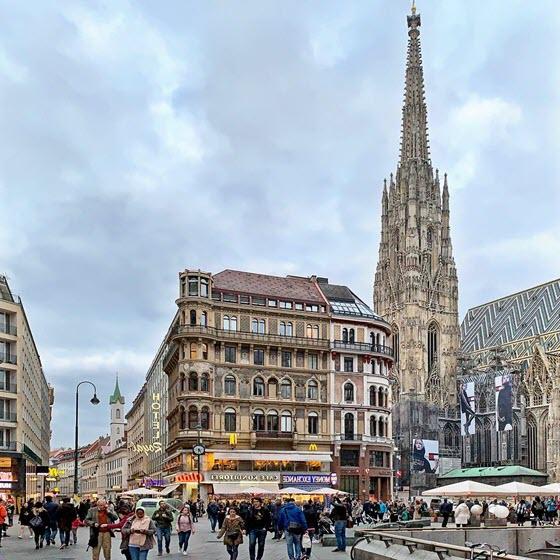 Посетите Венский вальс в Вене