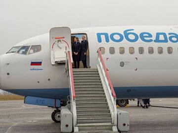 Победа будет летать из Москвы в Казань