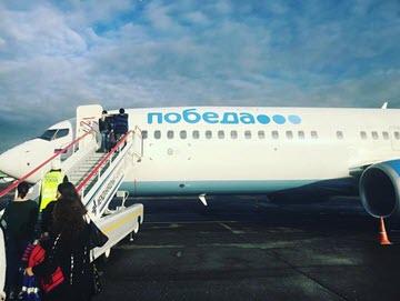 Победа все таки будет совершать рейсы в Тбилиси