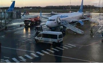 Победе разрешили летать из Калининграда в Париж